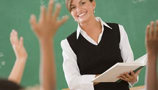 Современные модели педагогического образования в регионе
