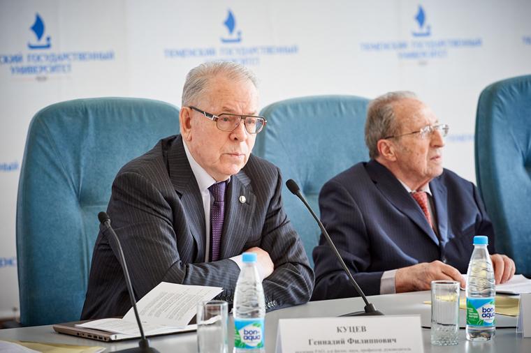 Заседание Ученого Совета Тюменского научно-образовательного центра РАО