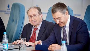 Научная сессия Тюменского НОЦ РАО