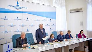 25 октября 2016 года состоялась Учредительная сессия Тюменского научно-образовательного центра Российской академии образования