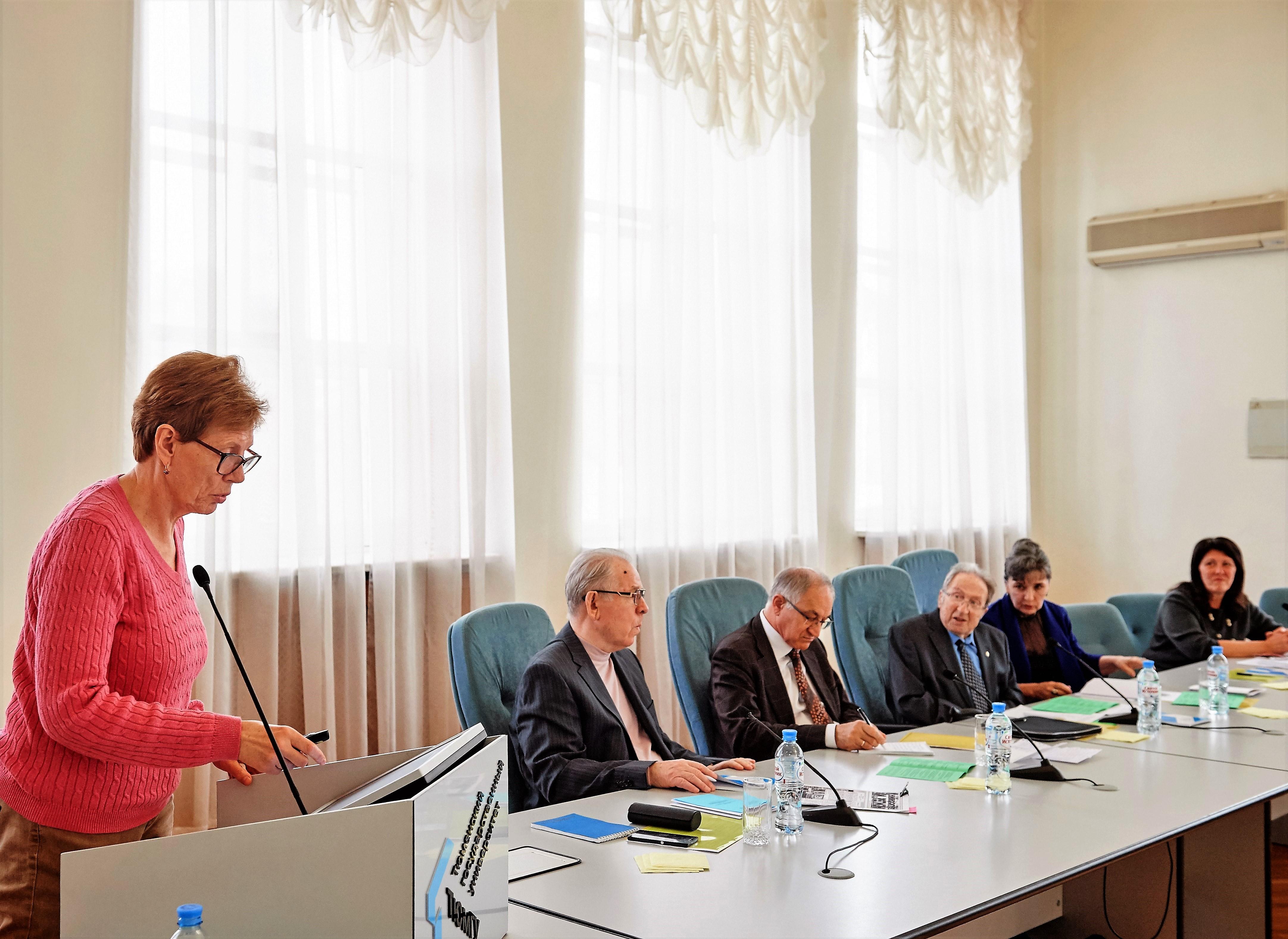 Всероссийский семинар по практической методологии педагогического исследования на тему: «Методологическая культура педагога-исследователя»